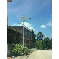 长沙县 8米太阳能led路灯价格 80瓦太阳能板