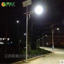 陕西一体太阳能路灯制造商