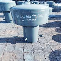 污水處理廠罩型通氣帽z-600 生產罩型通氣帽友瑞牌工期快