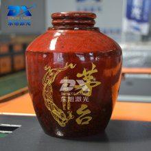 河南省开封市陶瓷酒坛中秋定制酒激光雕刻机