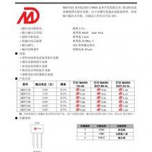 明达微电子有限公司(多图)-嘉兴直接替换特瑞仕XC6215