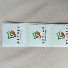 湖北省图书电子芯片卡,荆州市RFID电子标签