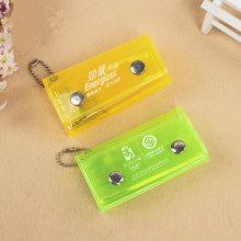 PVC男女通用钥匙包 彩色透明钥匙包厂家直销量大价优