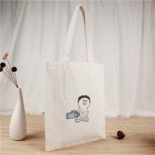 时尚帆布袋定制 广告手提袋厂家批发 环保购物袋来图定做logo 广告促销礼品批发帆布包