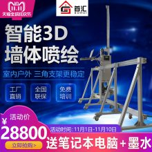 首汇3D墙体彩绘机智能立体户外喷绘机墙面广告打印机印刷设备