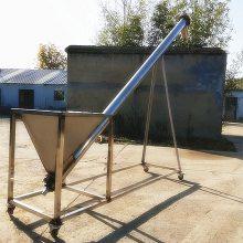 稻谷螺旋输送机量产螺旋提升机送料机ljxy