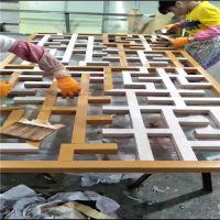 攀枝花港式铝窗花尺寸 木纹铝窗花厂家直销