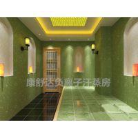 重庆负离子汗蒸房施工—负离子汗蒸房价格;欢迎咨询