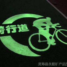 发光石多少钱一公斤,北京yabo88下载发光石批发