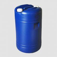 武昌区60升艳彩液塑料桶供应 汉南区60L化工塑料桶厂家 HDPE材质