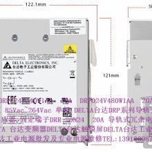 台达 DELTA DRR-20N24 20A 24V 导轨式冗余电源模块