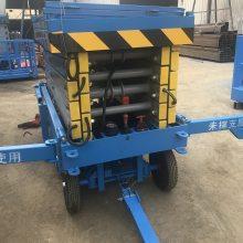 航天直供10米液压升降机 移动式升降平台 剪叉式高空平台 操作简易