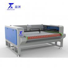 毛绒玩具激光切割机 自动送料连续裁剪 多头工作 热加工自动锁边 非接触式切割不改变材料形态