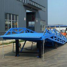 沧州6up传奇扑克 牌移动式叉车登车桥 集装箱专用卸货平台 装车升降机 免费设计