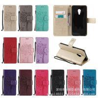 联想ZUK Z2/PRO猫和树压花皮套 A2020/乐檬3/K5 plus手机保护套壳