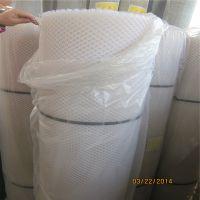 塑料脚垫网 白色漏粪脚垫网 白色塑料平网