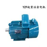 YZP 250M2-5 55KW起重冶金变频调速 YZ/YZR三相异步电动机 佳木斯