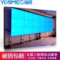 广州 _拼接屏维修 专业修LED屏 30分钟响应 全市上门|拼接电视墙|3C节能质全值得信赖