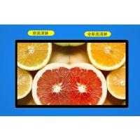 武汉餐饮服装行业43寸高清商用广告机 液晶数字标牌