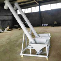 农用芝麻螺旋提升机 密封式粉末上料机 颗粒料螺旋提升机