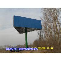 长沙高炮制作单立柱广告牌制作公司(案例遍布全国)
