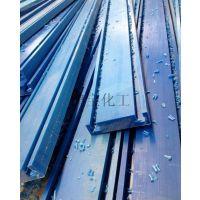 超高聚乙烯链条导轨机械设备用链条导槽耐磨导轨