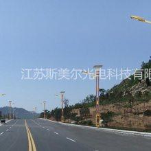 贵州全自动太阳能路灯批发
