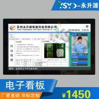 定制电子作业指导书智能软件系统触摸屏一体机方便快捷无纸化