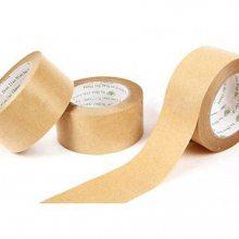 牛皮纸胶带生产厂家-德厚包装制品-高粘牛皮纸胶带生产厂家
