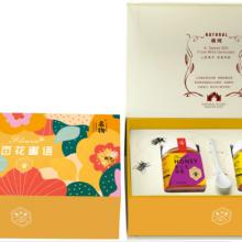 节日礼品组合套装椴树蜂蜜 洋槐花蜂蜜 枇杷蜂蜜 紫云英蜂蜜 员工礼品