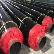 预制直埋聚保温钢管 聚氨酯保温钢管 优惠厂家