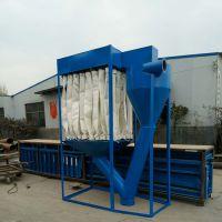 湖州耐寒输送带 输送机配件专业生产