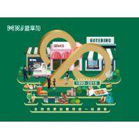 2019年盟享加中国特许加盟展广州站