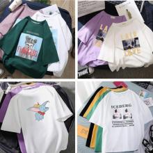 纯棉T恤处理广州韩版女士上衣清货6元服装时尚女装短袖便宜打底衫秋季