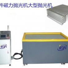 芯片表面抛光设备 昆山大型全自动抛光机价位(220V)