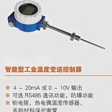 多功能液位变送器 隔离器/变送器/配电器 压阻式智能数显压力变送器 控制器