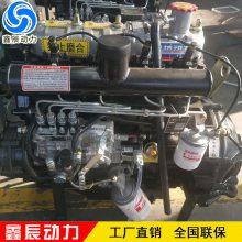 潍坊潍柴490小型装载机柴油机 490铲车柴油机潍柴490发动机