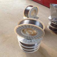 耐磨焊丝D50 D507 D508 D517阀门堆焊耐磨药芯焊丝1.2/1.6