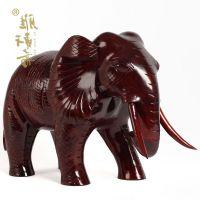 摆件红木工艺品木雕刻家居风水装饰品摆件 实木质大象50厘米红色