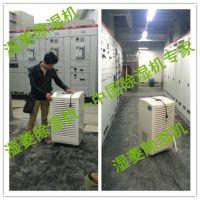 武汉机房配电室除湿机,电力设备抽湿机