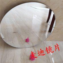 供应半反半透镜、pmma银色镜面、亚克力半透镜镜子