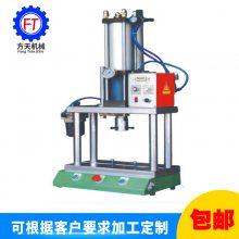 压力2吨气动冲床 气动铆接机 气动压机 小型冲床四柱三板气动冲压机