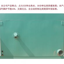 北京卧式燃煤锅炉直销-好用的生物质多用卧式锅炉-阳光锅炉倾力推荐