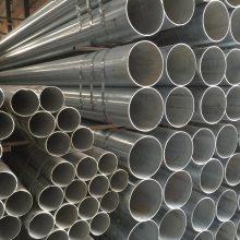 佛山顺德钢材市场,φ30*1.0镀锌,镀锌管价格,量大优惠