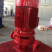 消防水泵扬程过高处理方法XBD7.0/50-150L 消火栓泵 稳压泵