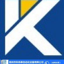 惠州市科伟泰自动化设备有限公司