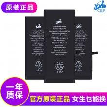 适用苹果iphone6电池4S/5/5S/6P/6S/6SP/7/8P全新原装零循环手机电池厂家批发