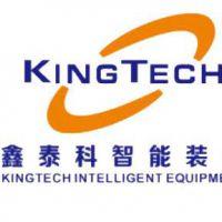 深圳市鑫泰科智能装备技术有限公司