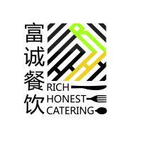 广州市富诚企业管理服务有限公司