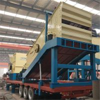 高铁砂石用料移动式破碎生产线定制厂家 商丘铁路石料加工设备